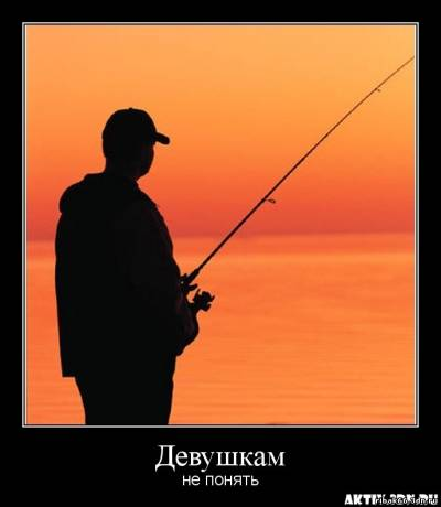 тормоз на рыбалке